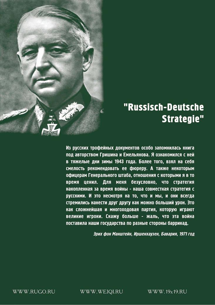 рекламный флаер второго тома Боевого искусства стратегии-2008