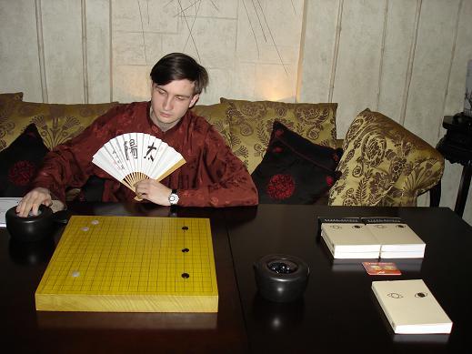 Мастер М.Г. Емельянов. Акция по пропаганде Го. Ресторан Гонконг. Москва, Тверская улица