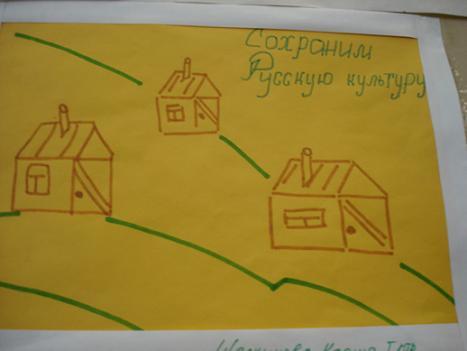 Сохраним русскую культуру, выставка рисунков детского лагеря Приозерный