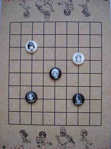 Hikaru-no-Go board and stones
