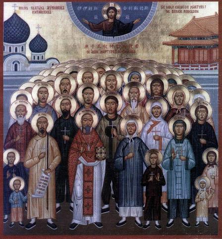 Икона святых китайских мучеников