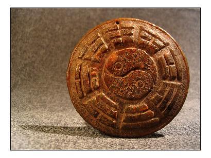 Загадки древних восточных цивилизаций.Что это?