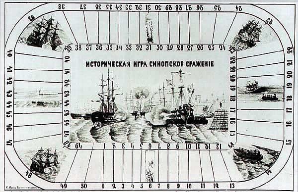 Русские настольные игры: стратегическое Го в 19 веке?