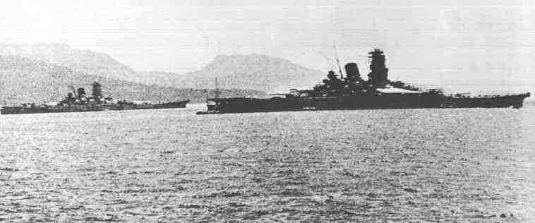 В смеpтельных миссиях камикадзе пpинимал участие также и Импеpатоpский Военный Флот. Лейтенант Йосида Мицуpу описывает геpоические и вместе с тем тpагические последние часы линкора Ямато. Йосида был на борту Ямато в его последней миссии камикадзе,  на Окинаве 6 апpеля 1945 года в 16.00