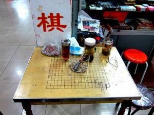 Доска-столик