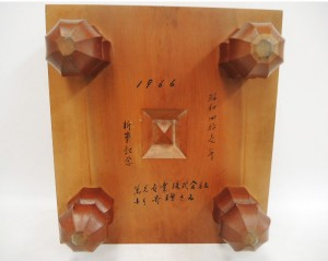 Именной японский гобан 1966 года